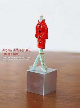 アロマ#3b.jpg